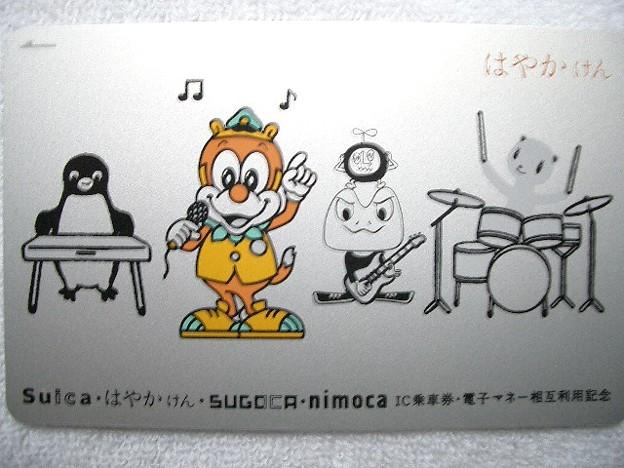 CIMG0270