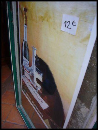 P2130974