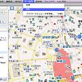 Photos: Google Earth Realtime GPS 5