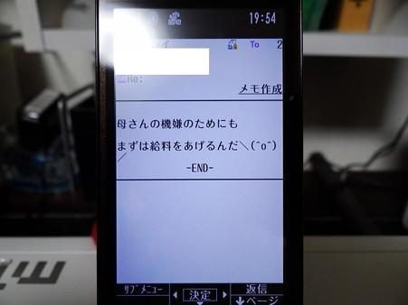 DSC04643_R