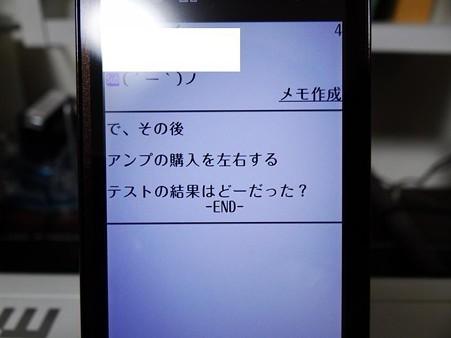 DSC04649_R