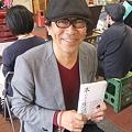 Photos: 財津正人さん