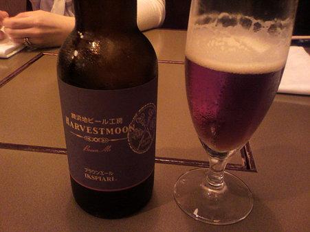 舞浜の地ビール