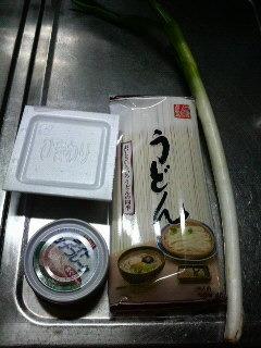 5/25ツナ納豆のせぶっかけうどん