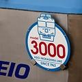 「ありがとう3000系」ヘッドマーク