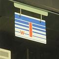 201系W1編成(四季彩)の編成札