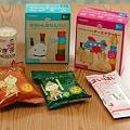 020 赤ちゃんプランの和光堂お菓子プレゼント~月例別 by ホテルグリーンプラザ軽井沢