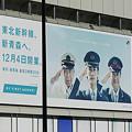 Photos: 敬礼!!