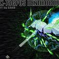 RX-78GP03[B]