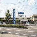 写真: 春日井病院