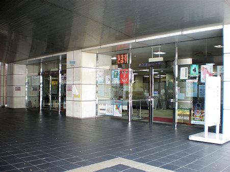小牧都市センター