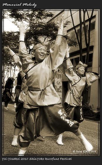 写真: 黒潮美遊_14 - 良い世さ来い2010 新横黒船祭