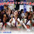 写真: 早稲田大学よさこいチーム東京花火_09 - 良い世さ来い2010 新横黒船祭