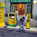 ガソリンスタンド-Napoli-