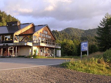 三本滝レストハウス