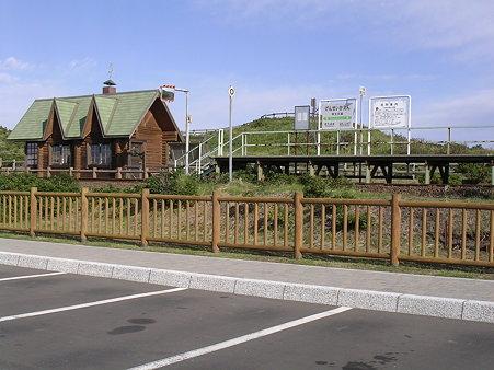 原生花園駅3