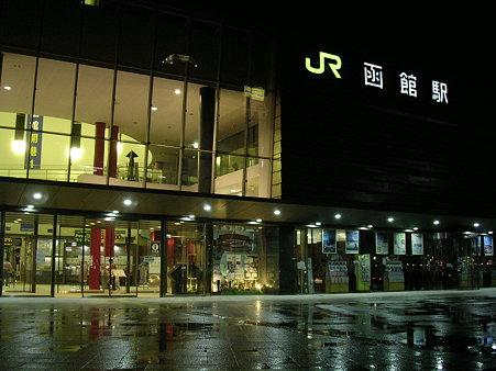 夜の函館駅舎