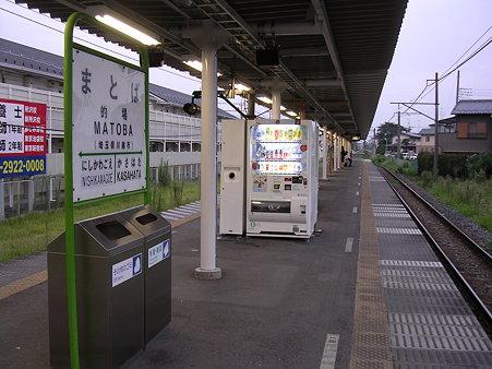 的場駅ホーム1