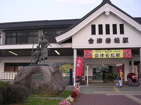 会津若松駅舎
