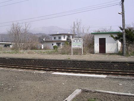 長和駅ホーム1