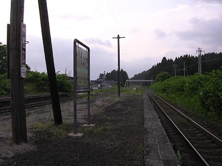 山越駅ホーム1