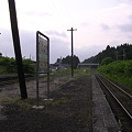 Photos: 山越駅ホーム1