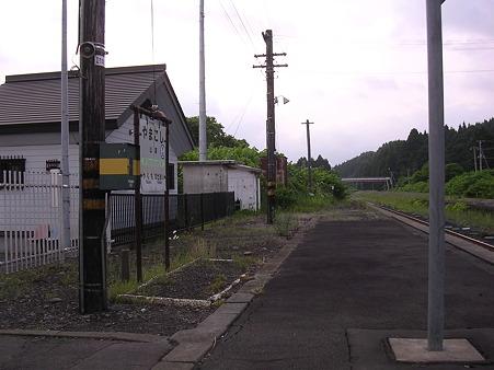 山越駅ホーム2