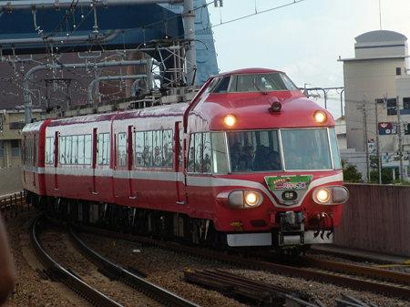 DSCN7415