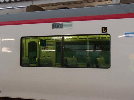 DSCN7446