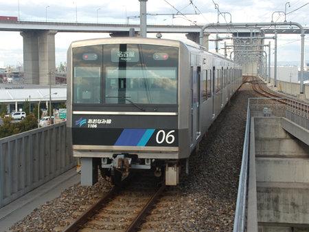 あおなみ線1106編成