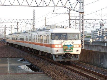DSCN8158