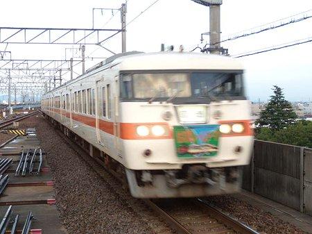 DSCN8163