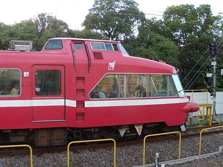 DSCN8275