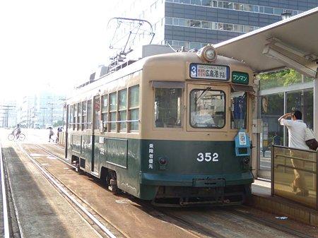 DSCN7656