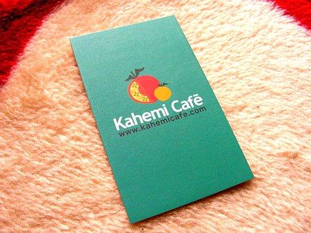 kahemi cafeショップカード