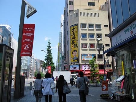 2009.06.07 秋葉原(4/20)