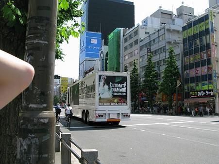 2009.06.07 秋葉原(10/20)