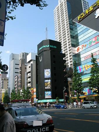 2009.06.07 秋葉原(20/20)