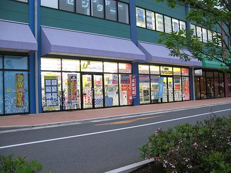 2009.06.15 千葉ニュータウン(10/11)