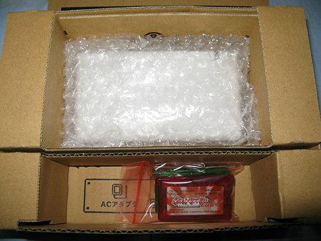 2009.06.23 ニンテンドーDS Lite 修理(15/16)