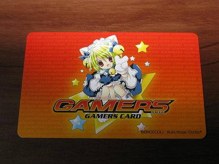 ゲーマーズ ポイントカード