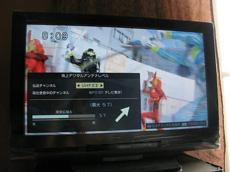 2009.07.25 32A8100 地上デジタル放送(4/11)