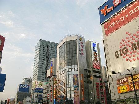 2009.07.20 秋葉原(1/3)