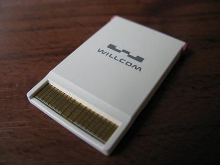 2009.09.24 WILLCOM W-SIMカード 赤耳 1/3