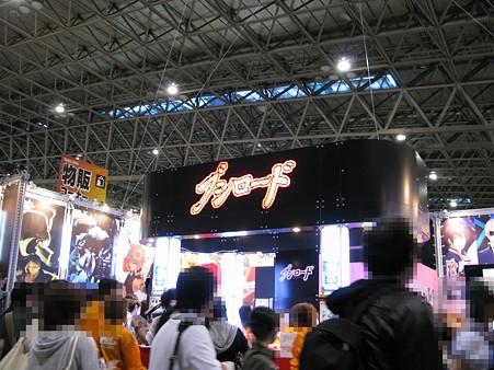 2009.09.26 東京ゲームショウ2009(36/45)