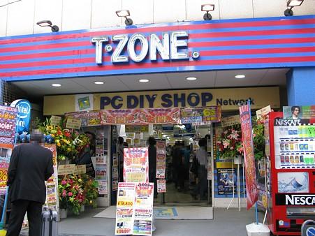 2009.10.10 秋葉原 T-ZONE