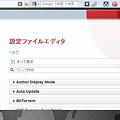 Operaエクスンション:Work on Popup(設定ファイルエディタ、拡大)