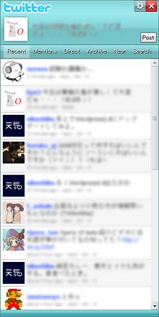 Operaウィジェット:Twitter Opera Widget