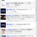 Photos: Operaウィジェット:Twitter Opera widget