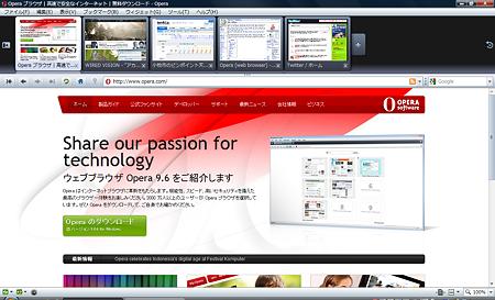 Opera10:タブサムネイル2
